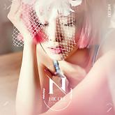 First Romance - Nicole (KARA)