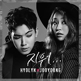 Erase (Single)-Joo Young ft. 