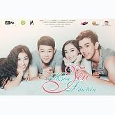 OST Mùa yêu đầu tiên - Luk Vân