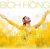 Album Mùa Xuân Đầu Tiên