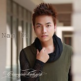 Cm Gic Tnh Yu - Nam Du