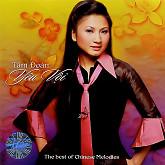 Album Yêu Vội (TNCD349)