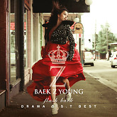OST Best (Flash Back)-Baek Ji Young