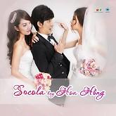 Socola Hay Hoa Hồng OST-Lưu Quang Anh