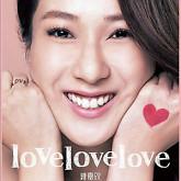 Love Love Love-Chung Gia Hân