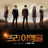 Triangle OST Part.5-Hero JaeJoong