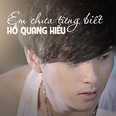 Em Cha Tng Bit - H Quang Hiu