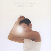 Unforgettable (Disc1) -  Lưu Đức Hoa
