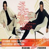 Lets Talking!...The Best Of Modern Talking (CD2) -  Modern Talking