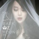 Fervor - Baek Ji Young