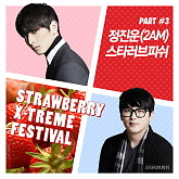 Strawberry Extreme Festival Part.3-Jin Woon