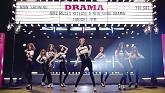 Drama.-Nine Muses