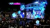Super Junior - 20's Global Star (20's Choice) - Super Junior