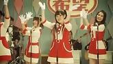 Kibou Sanmyaku (Dance ver) - Watarirouka Hashiritai 7