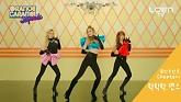 Let's Dance (Lipstick Teach Ver.) - Orange Caramel