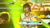 Ice Cream (121123 Music Bank) - Hyuna