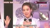 Bye Bye Happy Days (130325 R No Housoku) - KARA