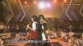 Kiss ~Kaeri Michi no Love Song~ (live)-Tegomass