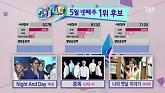 No.1 & Ending (140525 Inkigayo) - EXO