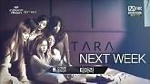 Comeback Nextweek (140907 M! Countdown)-T-ARA