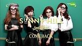 Monday Blues (140822 Music Bank)-Sunny Hill