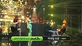 Cocktail Love (Immortal Songs 2)-Aliee