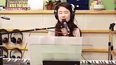 Alone Again (140820 Kiss The Radio)-Kang Yu Hyun