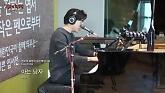 Someone I Know (141120 MBC Radio)-Cho Hyung Woo