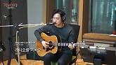Turn On The Radio (141120 MBC Radio)-Cho Hyung Woo