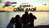 I Swear (Live At Music Core Comeback Stage 140830)-SISTAR