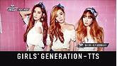 Comeback Nextweek (140911 M! Countdown)-Girls' Generation-TTS