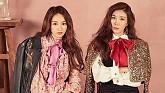Video Love Is - Davichi