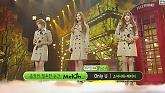 Only U (Inkigayo 140921)-Girls' Generation-TTS