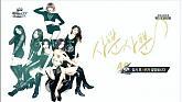 Comeback Nextweek (141106 M! Countdown)-AOA
