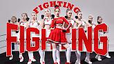 Video Fighting Fighting (Tỉnh Giấc Tôi Thấy Mình Trong Ai OST) - Gogang