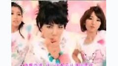 可愛萬歲 / Cute Forever - S.H.E