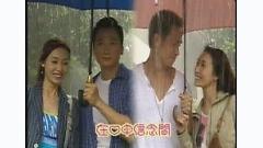 Video Tâm Hoa Vô Hạn (Trói Buộc OST) - Trần Hào