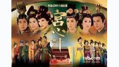 Video 攻心计 (宫心计)(关菊英)/ Công Tâm Kế (Cung Tâm Kế OST) - Quan Cúc Anh