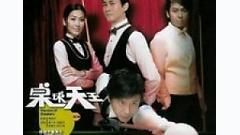 Tin Vào Câu Chuyện Cổ Tích [Vua Bida OST] - Châu Lệ Kỳ