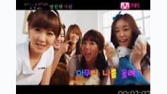 Forever Love - SeeYa,Davichi,Ji Yeon