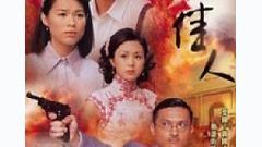 Video May Phúc [Loạn Thế Giai Nhân OST] - Hồ Hạnh Nhi