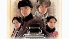 Hối Thống Thiên Hạ ( Miền Đất Hứa Open OST ) - Trần Dịch Tấn