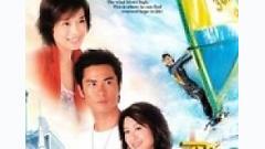 Tình Yêu Thông Thường (Vượt Lên Chính Mình OST) - Trịnh Gia Dĩnh