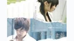 Em Yêu Anh Ấy (Trạm Kế Tiếp Hạnh Phúc OST) - Đinh Đang