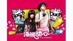Tình Yêu Không Đơn Hành (Hi My Sweetheart OST) - La Chí Tường