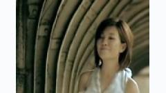 Nụ Cười Của Ngày Mai - Lương Tịnh Như