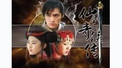 Video 1000 Năm (Tiên Kiếm kỳ Hiệp 1 OST) - S.H.E