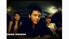 Taxi - Trần Vỹ Đình