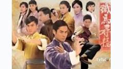 Video Tuyết Ở Bên Dưới Mộng (OST Thiết Mã Tầm Kiều) - Trịnh Gia Dĩnh