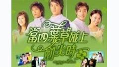 Video 我的骄傲 / Proud Of You (OST Kiếm Thuật Tinh Túy) - Dung Tổ Nhi
